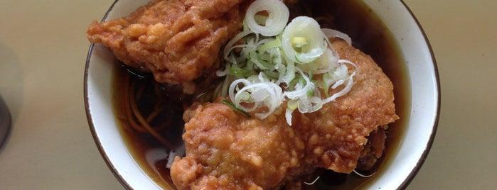 弥生軒 6号店 is one of 東京.