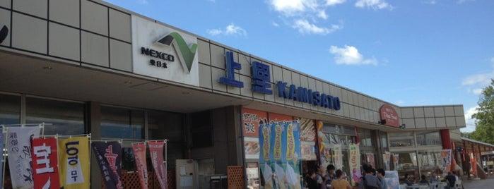 旅鶴×群馬県