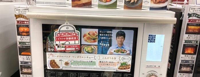 ケーズデンキ 流山店 is one of 地元で行く場所(流山市).
