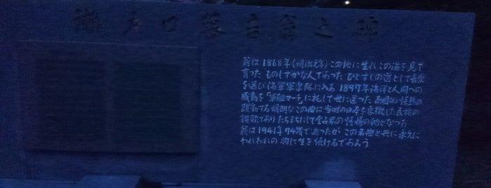 鹿児島神社 is one of 神社.