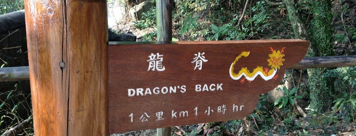 Dragon's Back is one of Hong Kong.