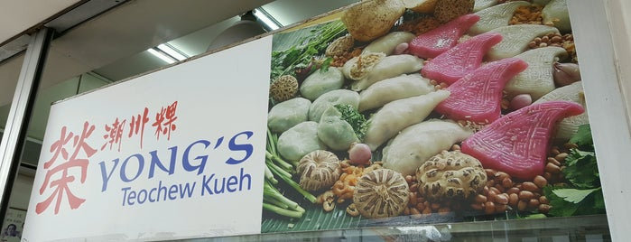 Yong's Teochew Kueh (榮潮州粿) is one of 119 stops for Local Snacks in Singapore.