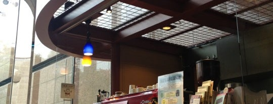 TULLY'S COFFEE 電気文化会館店 is one of ノマドスポット in 名古屋.