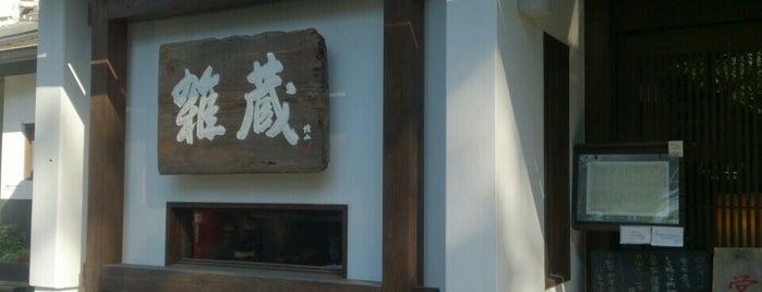 """ZOUGURA"" Japanese food & soba is one of 食べたいもの."