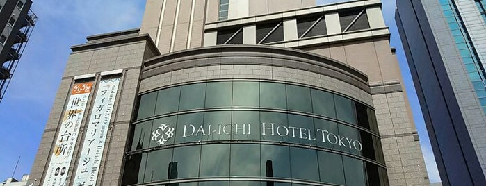 Dai-ichi Hotel Tokyo is one of お気に入り.