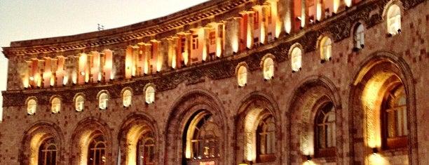 Площадь Республики is one of Yerevan.