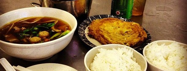 Alishan Taiwan Beef Stew/ Tendon Noodle is one of Singapore Foodie.
