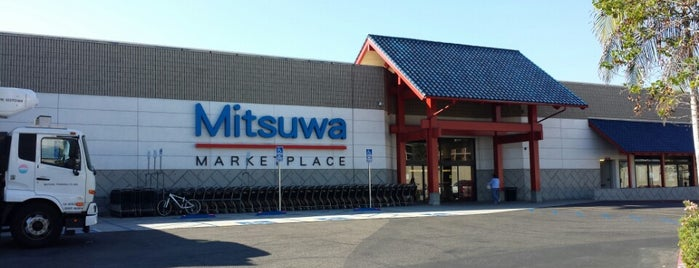 Mitsuwa Marketplace is one of Travel Places.