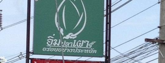 Im Plaphao is one of Chaing Mai (เชียงใหม่).