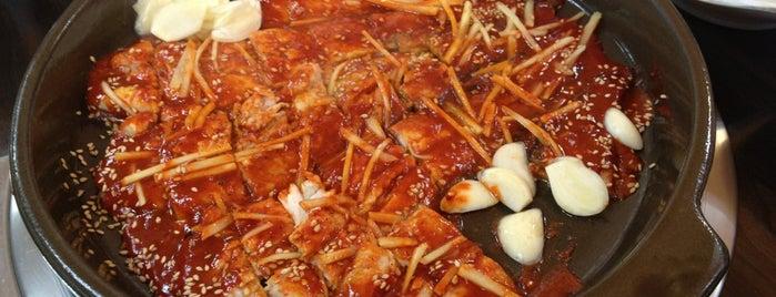 미가도 is one of food.