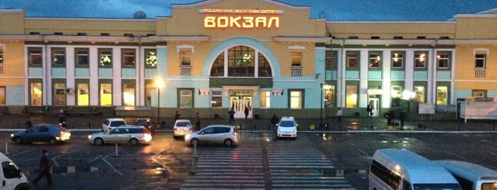 Ж/Д вокзал Улан-Удэ|Ulan-Ude Railway Station is one of Russian Railways Russia.