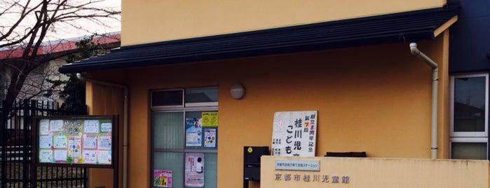 桂川 学区 is one of 京都の学区.