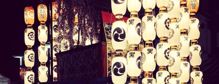 黒主山 is one of 祇園祭 - the Kyoto Gion Festival.