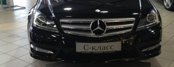 Mercedes - sts is one of Guide to Новосибирск's best spots.