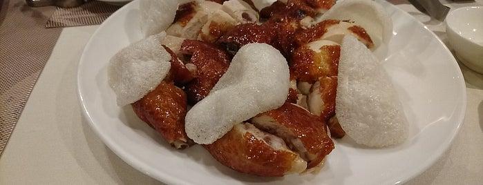 中国料理 海苑 is one of 食べたいもの.