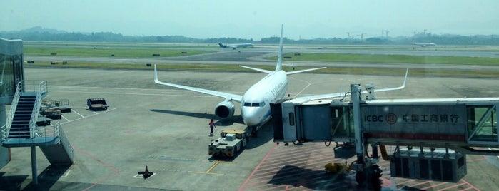 重慶江北国際空港 (CKG) is one of International Airports.