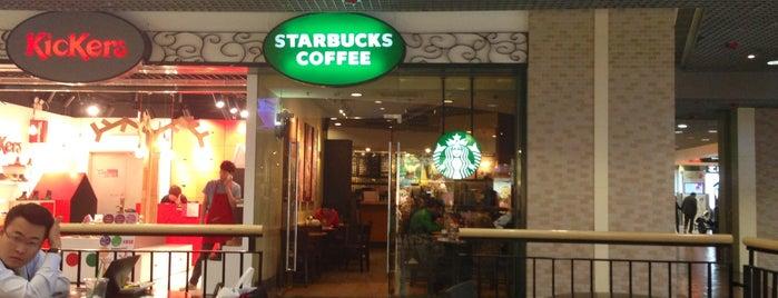 Starbucks is one of Starbucks in Beijing.