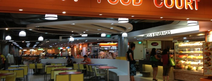 Tanglin Food Hall is one of Essen 2.