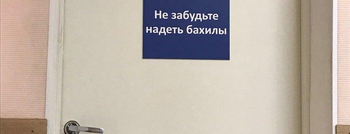 Клинико-диагностический центр № 4 (филиал № 4) is one of Поликлиники ЗАО, ВАО, ЦАО.