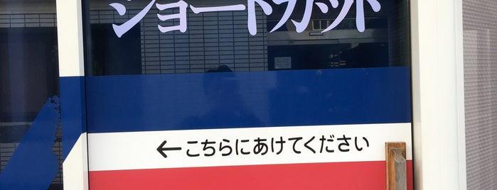 ローソン 岩手高校前店 is one of LAWSON in IWATE.