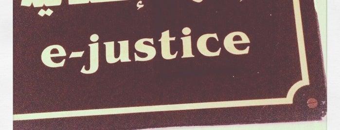 Ministère de la justice is one of les Ministères.