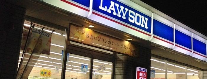 ローソン 滝沢ニュータウン南店 is one of LAWSON in IWATE.