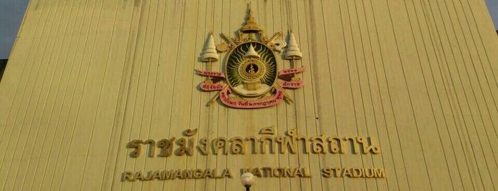 Rajamangala National Stadium is one of Around Bangkok | ตะลอนทัวร์รอบกรุงฯ.