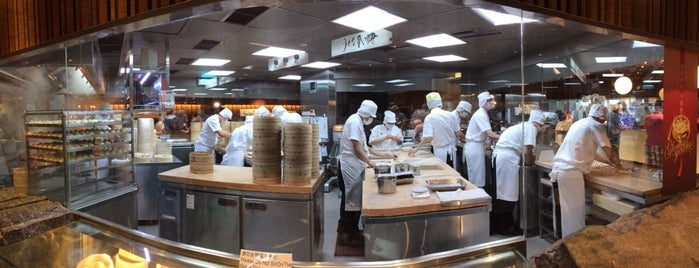 Din Tai Fung 鼎泰豐 is one of Awesome Food Places All Over.