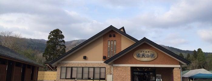 満天の湯 is one of 日帰り温泉.