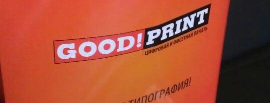 Типография Good Print is one of Прочие учреждения.