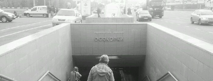 Станція «Осокорки» is one of EURO 2012 FRIENDLY PLACES.
