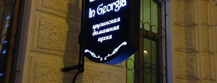 In Georgia is one of My Piter: Food.