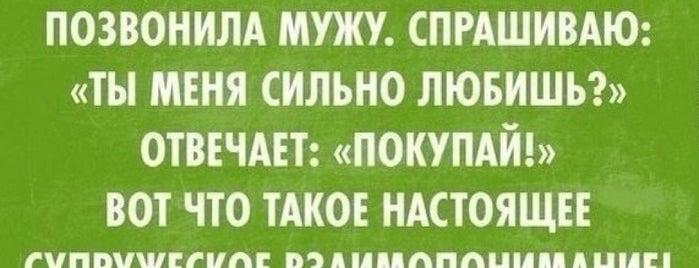 "Basconi is one of ""Клуб Скидок"": одежда и обувь (г. Москва)."