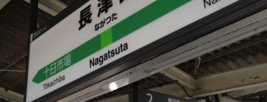 Nagatsuta Station is one of Station - 神奈川県.
