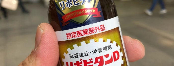 NewDaysミニ 秋葉原3号 is one of よくいく場所.
