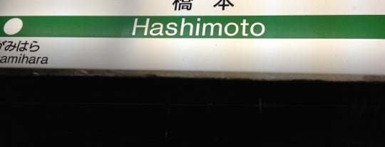 Hashimoto Station is one of Station - 神奈川県.