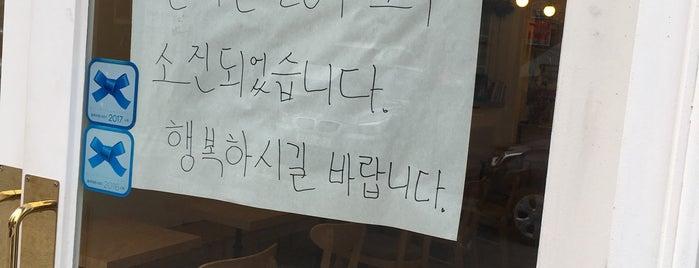 La Douce is one of 카페공격대 #2.