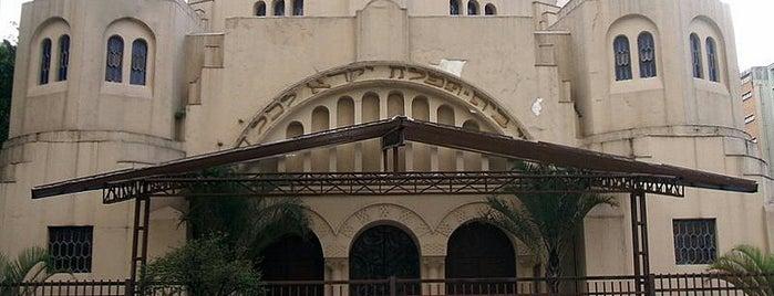 Museu Judaico de São Paulo is one of São Paulo - O que tem por perto?.