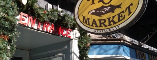 The Fish Market Restaurant is one of Old Town, Alexandria, VA.