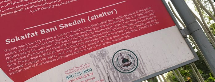 Sa'edah Tribe Shelter is one of Madinah.