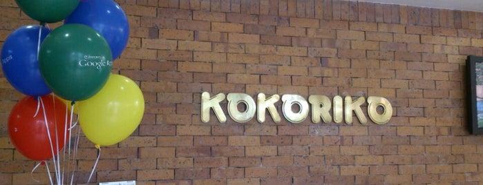 Kokoriko Oficinas is one of Empresas.