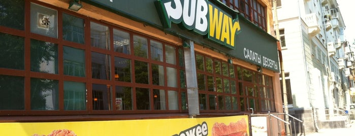 SUBWAY is one of Рестораны.