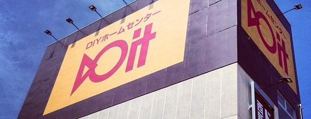 ドイト 西新井店 is one of Shop.