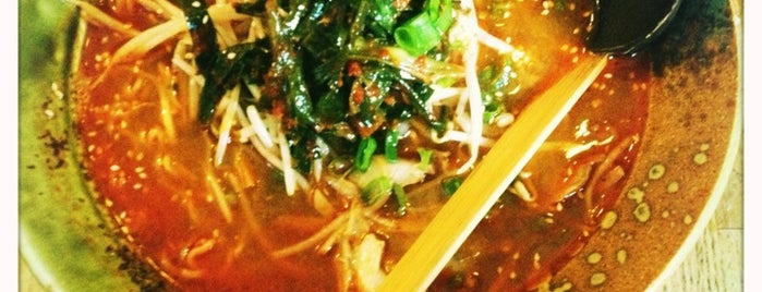 Ramen Ki-Mama is one of Stockholm Misc.