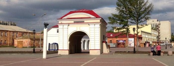Омская крепость is one of отдых.