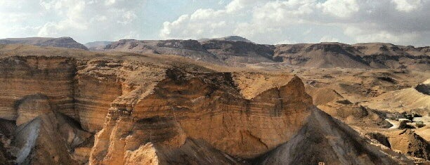 Masada is one of Israel.