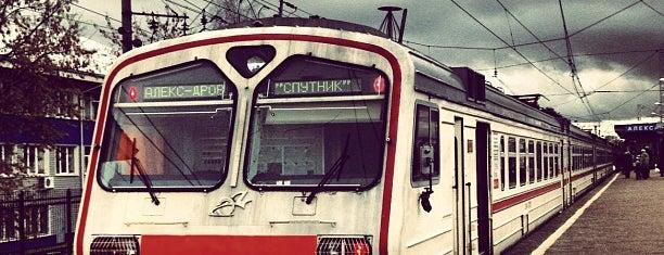 Александров is one of cities.