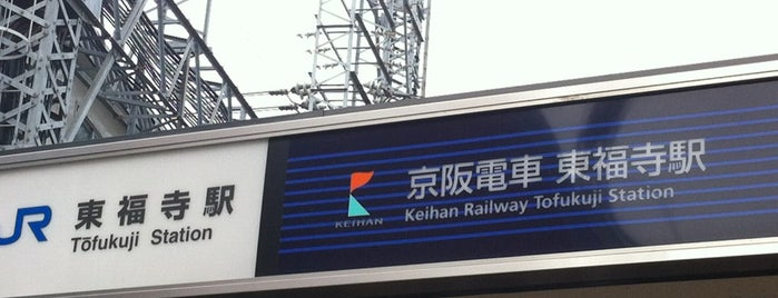 Keihan Tofukuji Station (KH36) is one of 京阪.