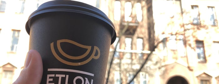 Etlon Coffee is one of 4.