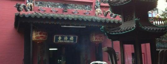 Phước Hải Tự ( Ngọc Hoàng Điện ) 福海寺(玉皇殿) is one of Chùa.